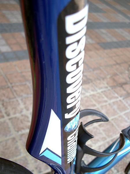 Www Cyclingnews Com Presents 2005 Pro Bikes