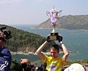 (Click for larger image) Winner of the Tour of Siam 2006, Thomas Rabou (Marco Polo Cycling Team) with the trophy.