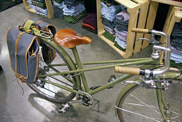 wwwcyclingnewscom presents the 2008 international bike shows show - Mixte Frame